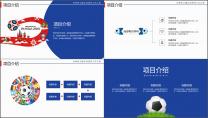 世界杯主题活动策划工作汇报PPT示例4
