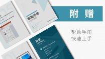【极简风】蓝色欧美杂志风网页工作汇报商务PPT模板示例4