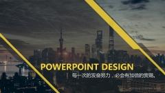 【黄色13】大气商务工作报告PPT模板【139】