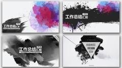 【超值合集】水墨中国系列多用途模板-四套102页