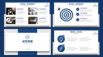 【耀毕业好看】蓝色沉稳素雅清新简约毕业答辩模板6示例6