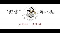 【幻想】社畜的一天01
