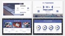 【ME TOO】互联网社交媒体项目介绍实用模板示例4
