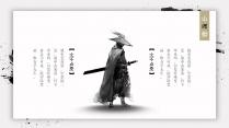 【一点墨】禅意中国风大气模板示例4