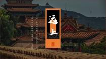 梦里花落知多少中国风模板示例4