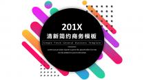 【多彩艺术】清新简约商务报告模板-03