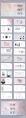【林深见鹿】清新文艺四套模板示例6