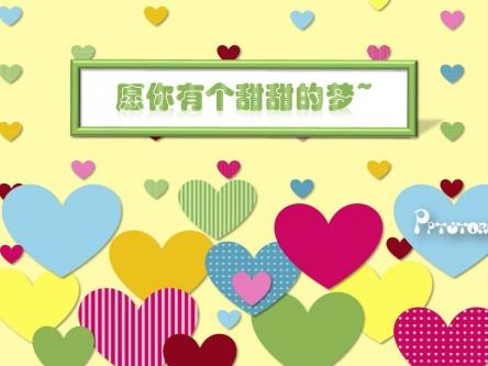 【【糖糖心】糖果色心形可爱风格模版ppt模板】-ppt