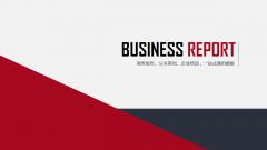超實用可視化大氣簡約商務報告PPT模板28