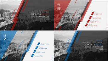 【杂志风商务报告模板08】欧美时尚简约蓝+红色2种