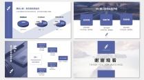 【ME TOO】互联网社交媒体项目介绍实用模板示例7