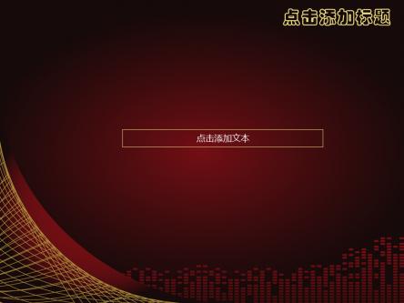 【红色时尚商务ppt模板】-pptstore