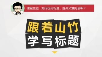 【超实用】酒红色调 偏平简约 微信培训PPT模板
