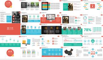 40套幻彩欧美风商务PPT图表(两种配色方案)