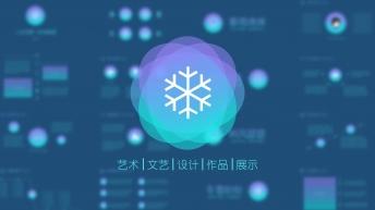 【春夏秋冬&四季诗意】艺术文艺设计作品展示介绍2