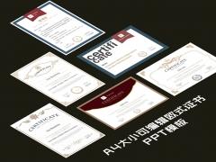 [HR必備]A4大小可編輯歐式風格證書PPT模版