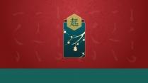 梨园景海棠红中国风模板示例5