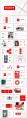 红色现代简约商务汇报创意多排版商务模板【含四套】示例4