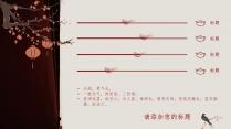 【中式古典】临江仙场景中国风高清传统模板07示例5