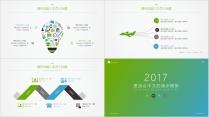 【蓝绿双色微立体商务图表03】创意关系图表25页