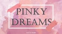 【水彩年代】系列之粉红梦境