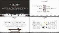 """""""江南别院""""中国风公司企业文化工作PPT示例4"""