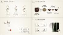 【素雅简约线条商务模板10】极简创意时尚清晰文艺范示例5