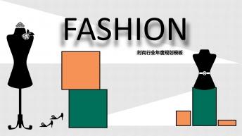 【服装设计】潮流品牌必选模板