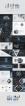 浮世绘风简约超大气通用模板示例8