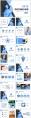 【创意几何】蓝色简约工作汇报PPT模板示例3