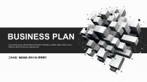 【黑科技】不规则科技互联网公司企业通用PPT模板