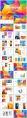 【全页设计】创意水彩总结报告工作计划策划模板11示例3