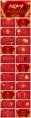 中国红剪纸风工作汇报年终总结示例6