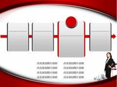 红色都市丽人商务PPT模板示例6