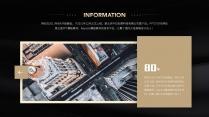 【商务】黑金质感奢华通用模板示例4