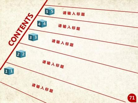 【各类目录合集(10套组合八)ppt模板】-pptstore