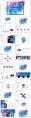 【风轻云淡】高端大气通用模板示例3