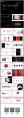 视觉化商务范简约大气通用PPT模Ⅸ示例3