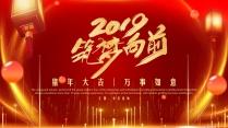 中国红剪纸风工作汇报年终总结