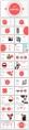 红色现代简约商务汇报创意多排版商务模板【含四套】示例6