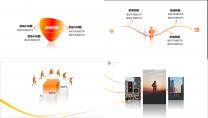 【动态】橙红色再出发年中绩效分析模板示例3