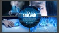 智慧城市智能交通信息化科技互联网应用信息安全云计算