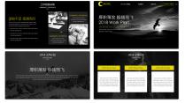 【欧美网页】黑黄大气时尚网页版式年终总结汇报2示例7