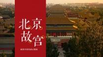视觉化新派中国风高端商务模板