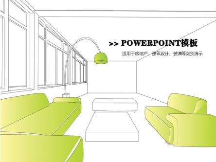 【简洁线条室内设计ppt模板】-pptstore