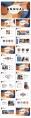 【抽象鎏金】现代商务汇报总结模板示例3