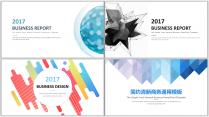 【几何艺术合集】简约清新用商务通用模板-02