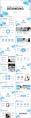 【创意几何】年度工作总结多用途模板示例3