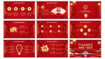 中国红剪纸风计划总结工作计划年底汇报示例5