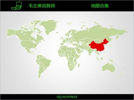 【可编辑的中国地图和世界地图ppt模板】-pptstore